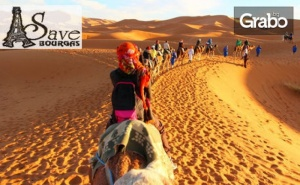 Last Minute Екскурзия до Португалия, Испания и Мароко! 8 Нощувки със Закуски, Плюс Самолетен Транспорт