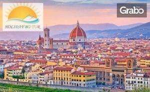 За Великден в Рим! 3 Нощувки със Закуски, Плюс Самолетен Билет и Възможност за Флоренция