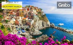 Виж Красотите на Южна Италия! 3 Нощувки със Закуски, Плюс Транспорт и Посещение на <em>Неапол</em>, Алберобело и Матера