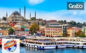 Посети Истанбул с 4 Нощувки със Закуски, Транспорт и Възможност за Принцовите Острови, Булевард Багдат, Ортакьой и мини Турция