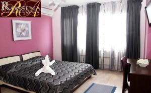 Нощувка за Двама или Четирима в Апартаменти за Гости Росина, <em>Пловдив</em>
