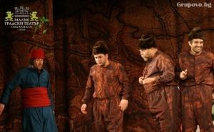 *Недоразбраната цивилизация*/или загадката на пирамидите/ на Теди Москов на 23.03, в Малък градски театър Зад Канала от 19:00 часа
