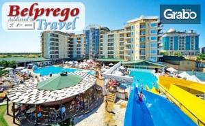 Луксозна Почивка в <em>Дидим</em>! 7 Нощувки на База All Inclusive в Хотел Didim Beach Elegance Resort & Spa 5*