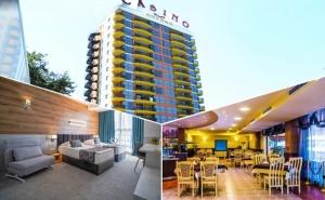 Майски празници в Златни пясъци! 1, 2 или 3 нощувки на човек на база All inclusive в ХАВАНА Казино хотел & Спа****