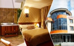 8 Март в Девин. 2 нощувки на човек със закуски и вечери, едната романтична + сауна, парна баня и релакс зона в Семеен хотел Маунтин Бутик