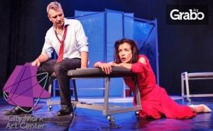 Романтичната драма Любовни писма - по едноименната пиеса на Албърт Р. Гърни, на 26 Февруари