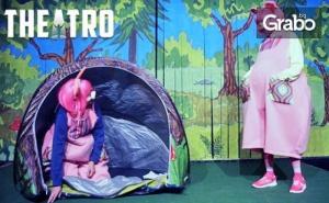 Спектакълът за деца Трите прасенца на 14 Март