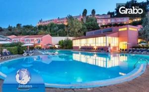 Почивка на остров <em>Корфу</em>! 3 нощувки на база All Inclusive в хотел Panorama Sidari 3*, плюс транспорт