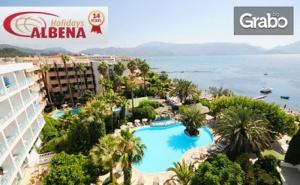 Майски Празници в <em>Мармарис</em>! 7 Нощувки на База All Inclusive в Хотел Tropikal Beach****