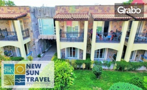 През Май и Юни Край Бодрум! 7 Нощувки на База All Inclusive в Tiana Beach Resort**** в Тургутрейс
