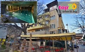 Делник във Велинград! 3 Нощувки със Закуски и Вечери + Безплатна Нощувка, Закрит Минерален Басейн и Спа Пакет в Хотел България, Велинград, от 122.50 лв./човек