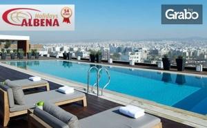 За Великден в Солун! 3 нощувки в The Met Hotel 5* със закуски, 2 вечери и 1 празничен обяд