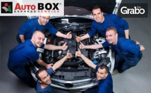 Смяна на спирачна течност на лек автомобил, джип или бус