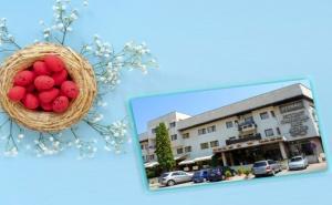 Великден в Трявна! 2 или 3 Нощувки на човек със Закуски и Вечери от Хотел Трявна