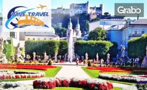 Посети Залцбург, Страсбург, Париж, Брюксел и Мюнхен! 9 Нощувки със Закуски, Плюс Транспорт