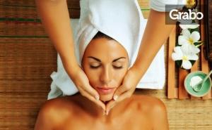 Релаксиращ масаж Анти пролетна умора на цяло тяло, плюс кислородна мезотерапия за лице и индийски масаж на глава