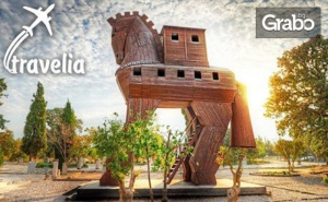 Екскурзия до Чанаккале! 2 Нощувки със Закуски и Вечери, Плюс Транспорт и Възможност за Троя