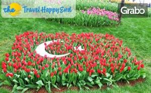 Напролет до <em>Истанбул</em>! 2 Нощувки със Закуски, Плюс Транспорт и Посещение на Одрин