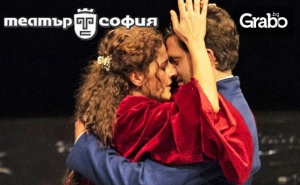 Постановката Анна Каренина по Лев Толстой - на 5 Март