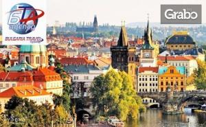 Посети Братислава, Прага и <em>Белград</em>! 4 Нощувки със Закуски, Плюс Транспорт и Възможност за Карлови Вари и Замъка Хлубока