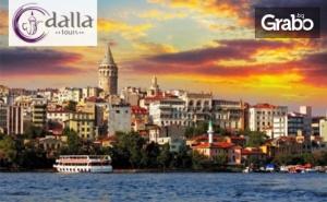 За фестивала на лалето в Истанбул! 2 нощувки със закуски в хотел Park Inn By Radisson Istanbul*****