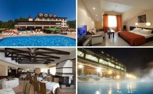 Пакети със Закуска и Вечеря + Ползване на Минерален Басейн в Хотелски Комплекс Аспа Вила, с.баня