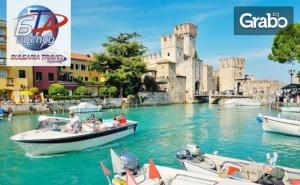 През Юни до Италия и Хърватска! 3 Нощувки със Закуски, Плюс Транспорт и Посещение на Плитвичките Езера