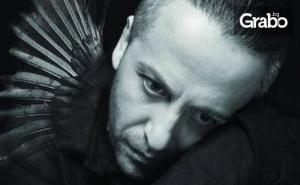 Моноспектакълът на Мариус Куркински Черното пиле - на 9 Март