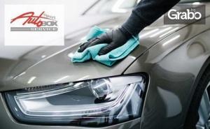 Професионално полиране и регулиране осветяемост на 2 броя фарове на автомобил, плюс бонус - 1л течност за чистачки