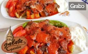 Адана искендер кебап или Урфа искендер кебап, плюс пържени картофки и сезонна салата