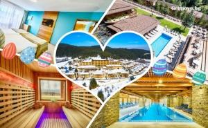 Великден в Катарино Спа Хотел, до <em>Разлог</em>! 2 или 3 Нощувки на човек със Закуски, Вечери + 2 Басейна с Минерална Вода и Спа