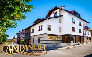 Нощувка на човек със закуска или закуска и вечеря от хотел Кампанела***, Банско