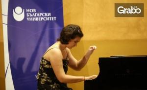 Концертът маестро Людмил Ангелов Представя - на 7 Март