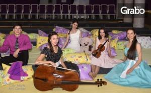 Концерт-Спектакъл за Най-Малките! шарената Книжка на 8 Март