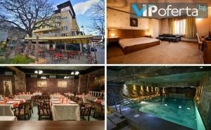 Делничен и Уикенд Пакет със Закуска, Вечеря и Ползване на Спа в Хотел България, <em>Велинград</em>