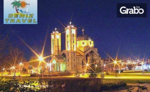 Посети Сърбия! Еднодневна Екскурзия до Ниш и Дяволския Град