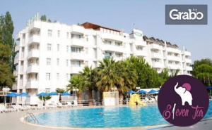 В Кушадасъ през Май! 5 Нощувки на База All Inclusive в Хотел Flora Suites