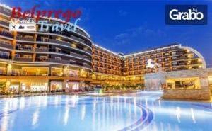 Лукс край <em>Алания</em>! 7 нощувки на база Ultra All Inclusive в Senza Zen The Inn Resort*****