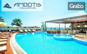 Почивка на <em>Халкидики</em>! 5 Нощувки със Закуски и Вечери или на База All Inclusive в Хотел Xenios Possidi Paradise****