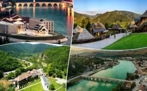 Майски Празници във Вишеград и Сараево, Босна и Херцеговина! 3 Нощувки на човек със Закуски, Вечери, Едната от Които Празнична  + Транспорт от  Та Албатрос Турс