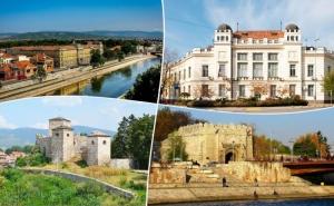 Уикенд в Пирот и <em>Ниш</em>, Сърбия!. Нощувка на човек със Закуска и Вечеря + Транспорт от Та България Травъл