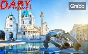 Лятна Екскурзия до <em>Виена</em>! 4 Нощувки със Закуски, Плюс Самолетен Транспорт