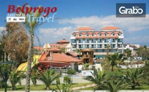 Морски релакс в Турция! 7 нощувки на база Ultra All Inclusive в Хотел Seher Resort & SPA*****, Сиде