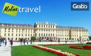 За 24 Май до <em>Виена</em>! 2 Нощувки със Закуски, Транспорт и Посещение на Парндорф