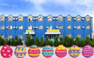 Великден в Хотел Дипломат Парк***, <em>Луковит</em>! 2 Нощувки на човек със Закуски и Вечери, Едната Празнична + Спа Пакет