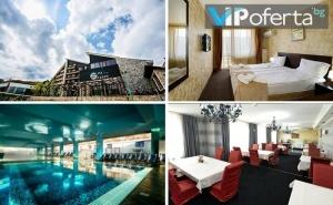 Еднодневни Пакети със Закуска, Обяд и Вечеря + Ползване на Минерален Басейн и Спа в Хотел Селект, <em>Велинград</em>