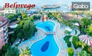 Лукс край <em>Алания</em>! 7 нощувки на база Ultra All Inclusive в Palmeras Beach Hotel*****