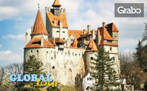 Екскурзия до Букурещ и Синая! 2 Нощувки със Закуски, Плюс Транспорт и Възможност за Бран и Брашов