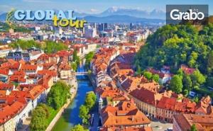 Посети Белград и <em>Загреб</em>! 3 Нощувки със Закуски, Плюс Транспорт и Възможност за Плитвички Езера