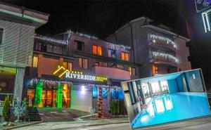 Майски Празници в Банко! Нощувка на човек със Закуска + Вечеря Пo Избор + Басейн и Релакс Пакет в Хотел Ривърсайд****